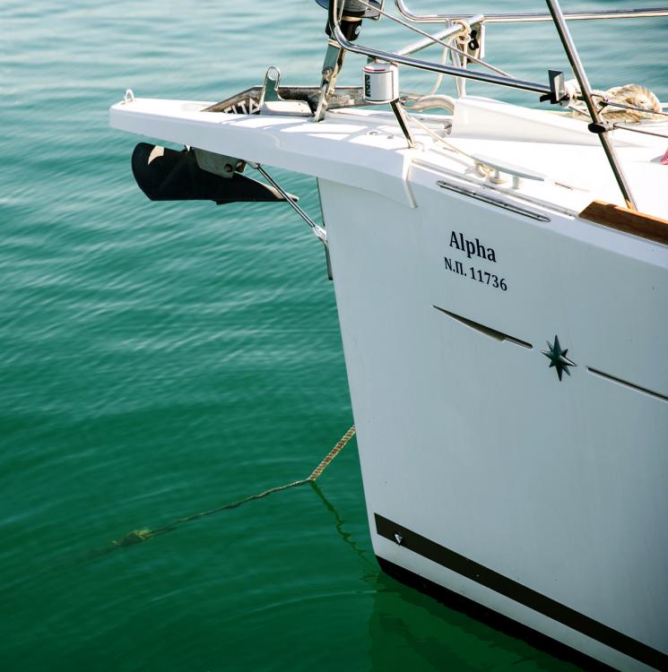 Alquiler de barcos Péloponnèse barato de Sun Odyssey 449
